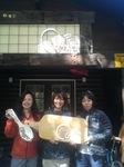 201110gatu 002.jpg
