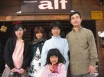 吉井さん家族.JPG