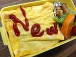 2013 せつか入学 001.jpg